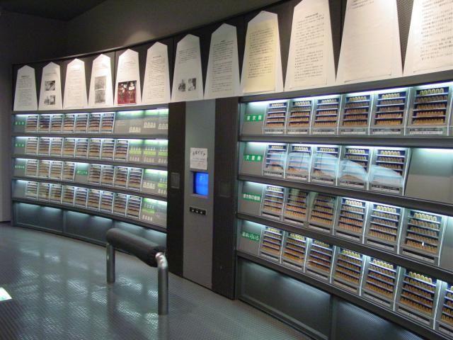 Tendo-shi shogi museum