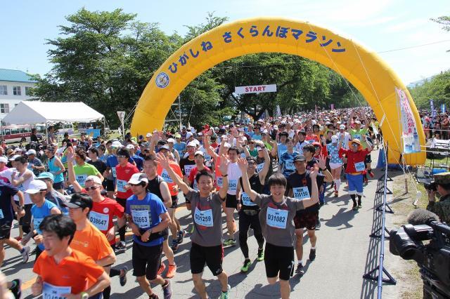 【2020年度中止】果樹王国ひがしねさくらんぼマラソン大会