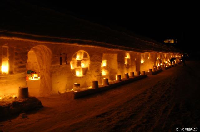 月山志津温泉雪旅籠の灯り