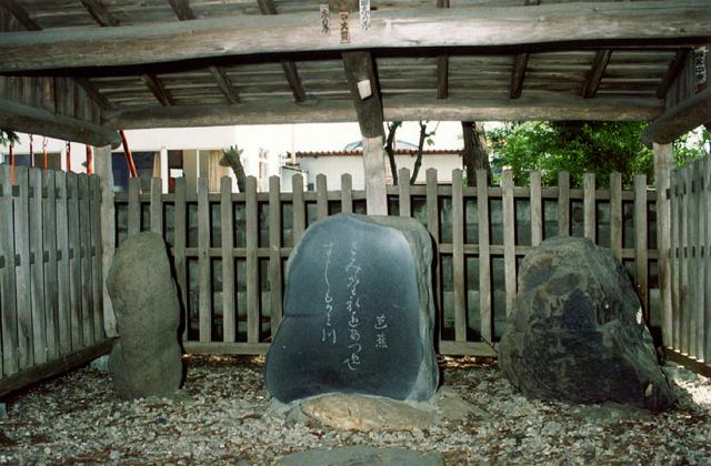 芭蕉句碑(山形県大石田町)