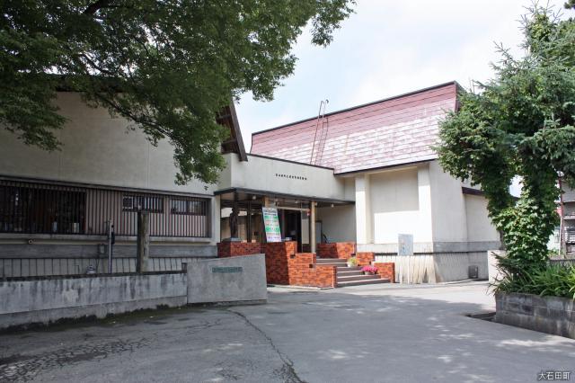 歴史民俗資料館(山形県大石田町)