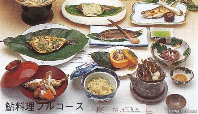 井上サバネ魚店