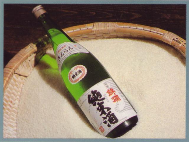 羽陽錦爛、吟醸生貯蔵酒