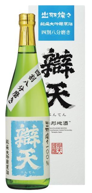 辧天純米大吟醸原酒
