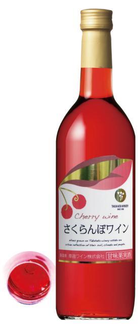櫻桃葡萄酒