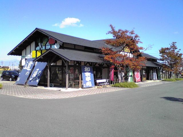 物産館マイデル(道の駅 庄内みかわ)