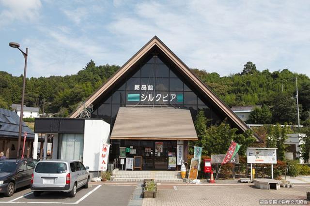 道の駅 ・川俣