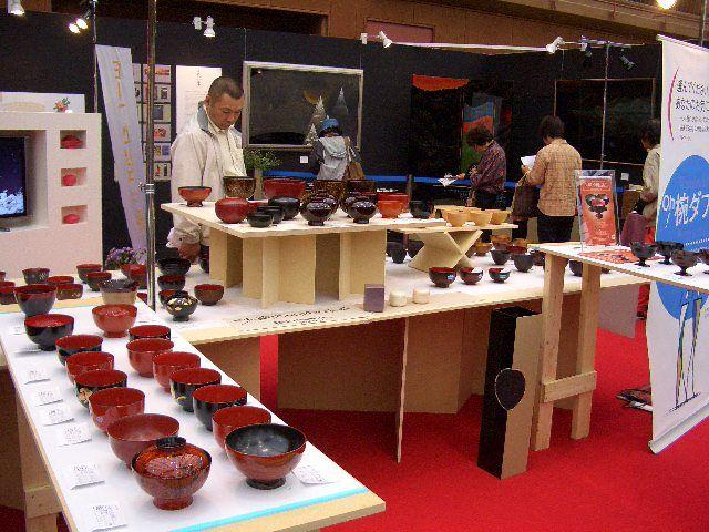 [2020 cancellation] Fair in machinaka made with Aizu brand-name products