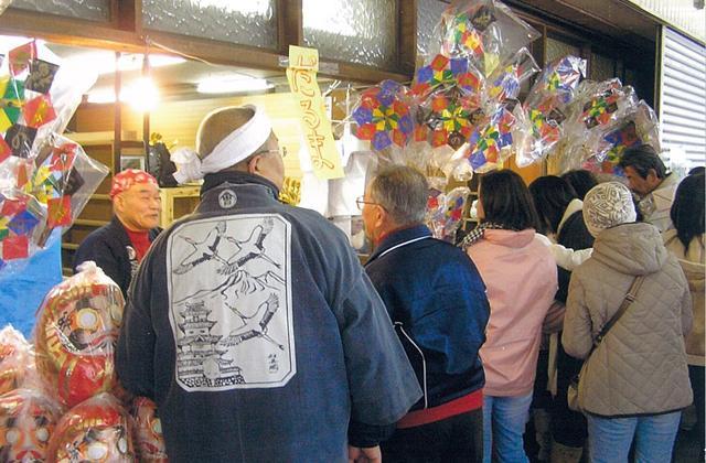 Tookaichi Market