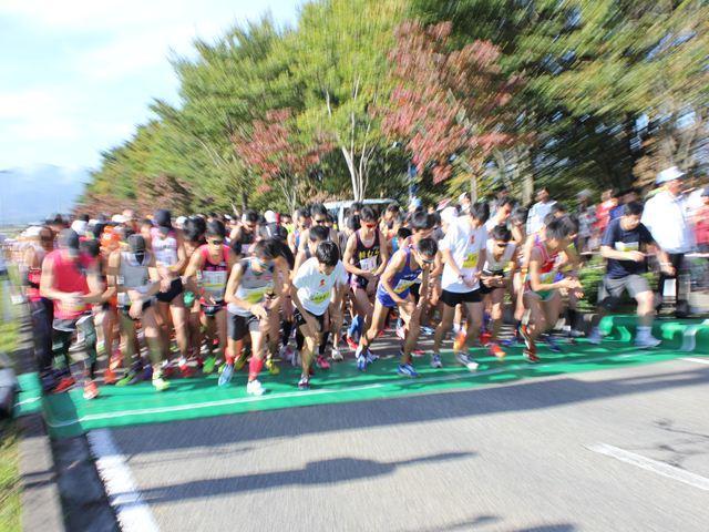 第30次會津若松市鶴城半程馬拉鬆比賽大會