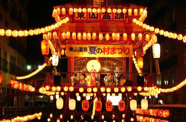 【2020年度中止】東山温泉盆踊り