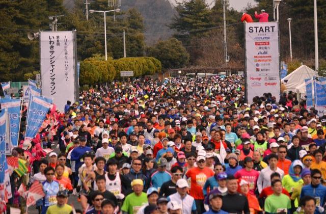 いわきサンシャインマラソン2019