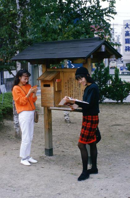 須賀川市俳句ポスト