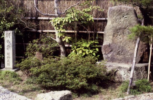 軒の栗句碑