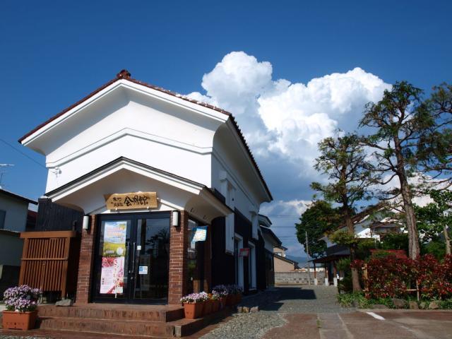 小田付観光案内所