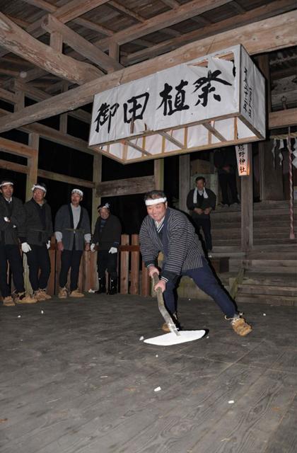 広瀬熊野神社の御田植祭