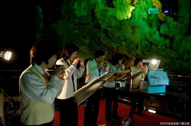 あぶくま洞滝根御殿コンサート