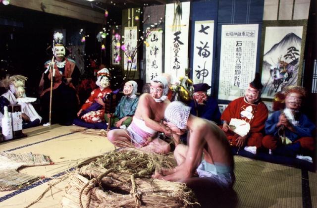 八ッ田内七福神舞
