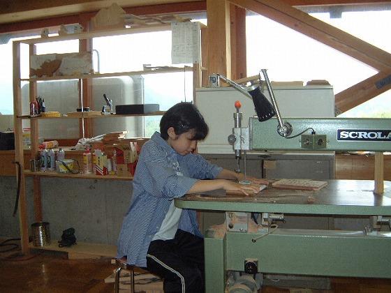 たかつえ木工センター