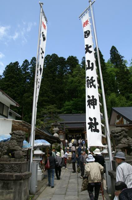 大山まつり(大山祇神社の春の例大祭)