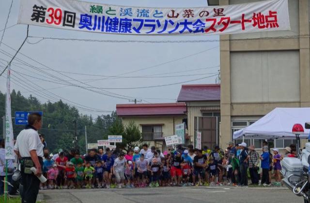 【2020年中止】奥川健康マラソン大会