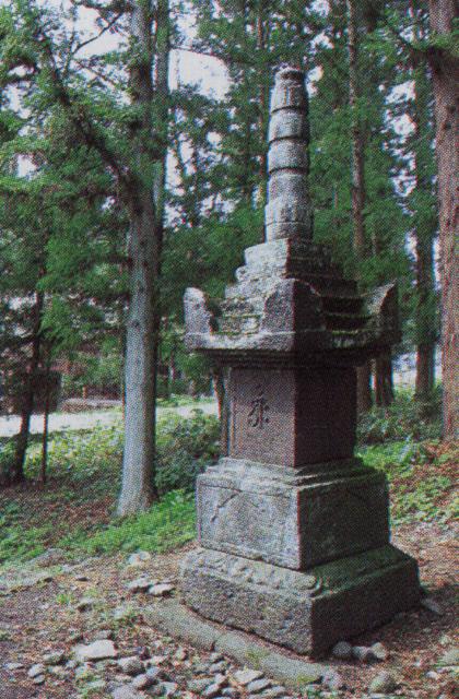 乗丹坊の墓