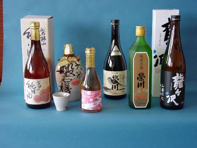 榮川(地酒)