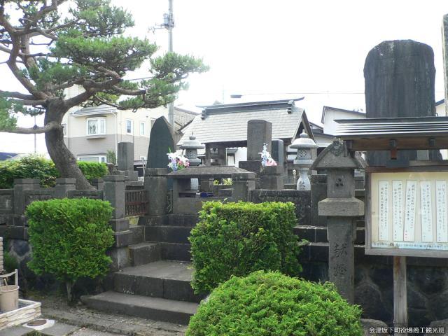 中野竹子の墓
