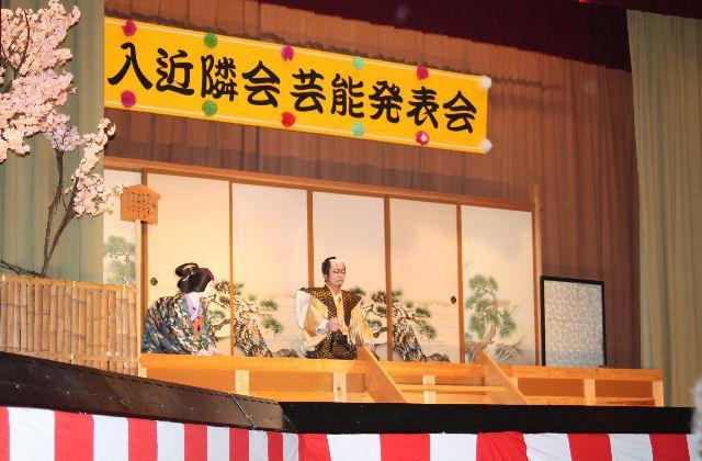 山入歌舞伎