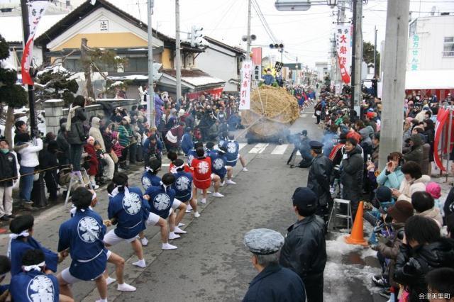 Strange Festival, Takada Big Tug of War