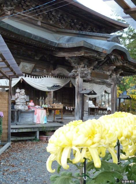 中田観音菊祭り大祭