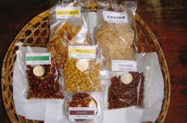 もち地蔵本舗の豆菓子