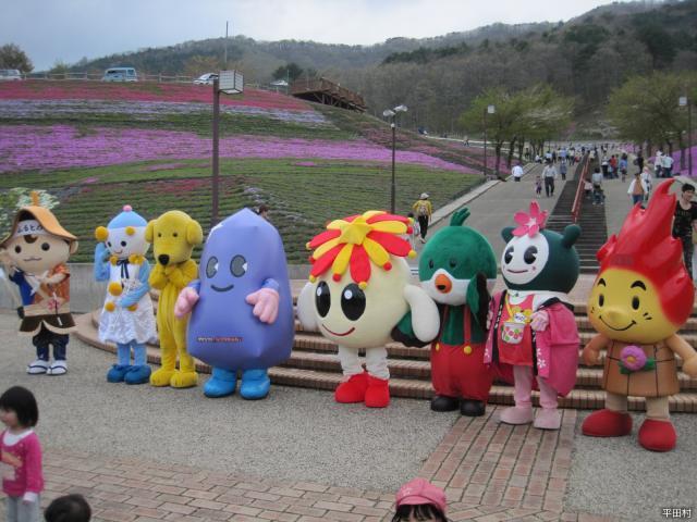 Jupia Land Hirata, Moss Pink Festival★07503ba2212056364