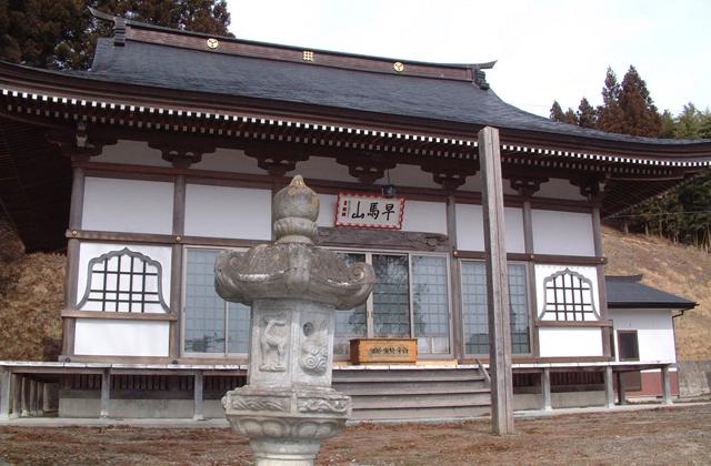 早馬山医王院薬師寺