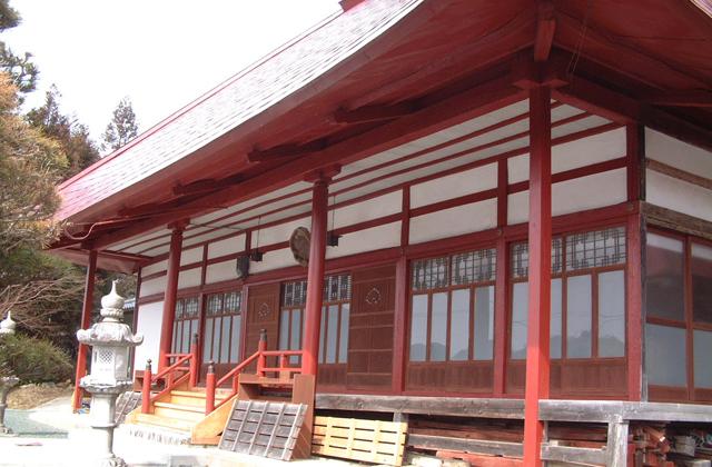 松倉山西帰院観福寺