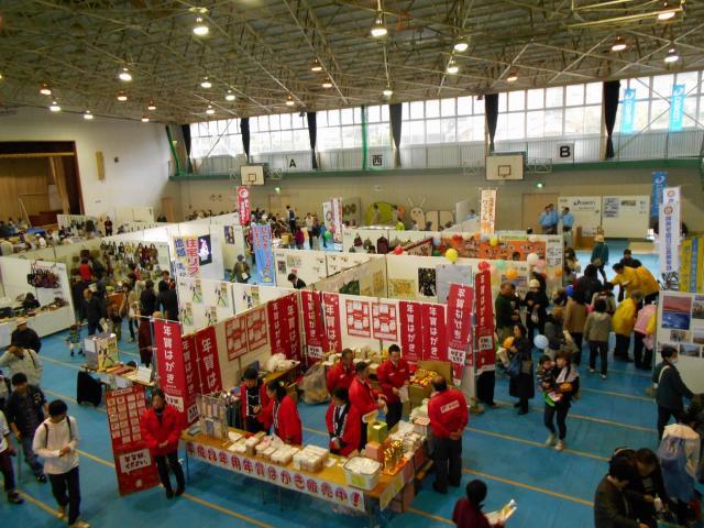 高萩市産業祭