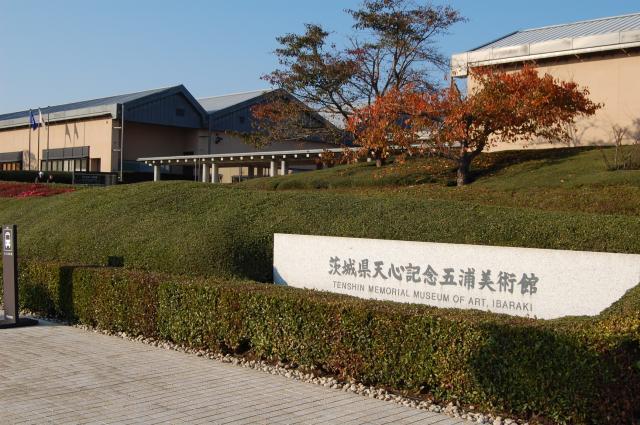 茨城県天心記念五浦美術館