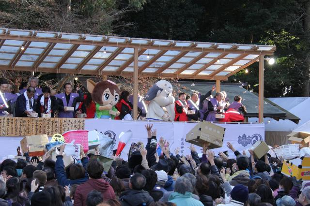 Traditional End of Winter Festival★41201ba2212012666
