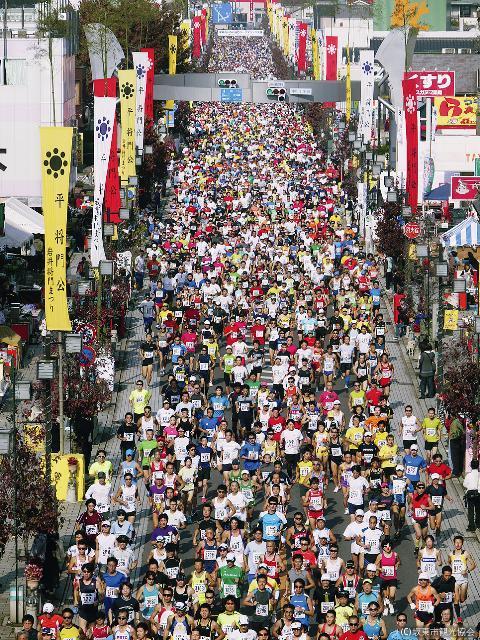 坂東市いわい将門ハーフマラソン大会