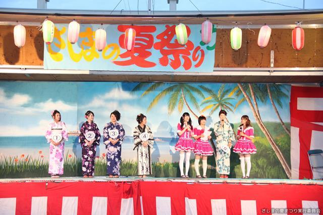 【2020年中止】坂東市さしまの夏まつり