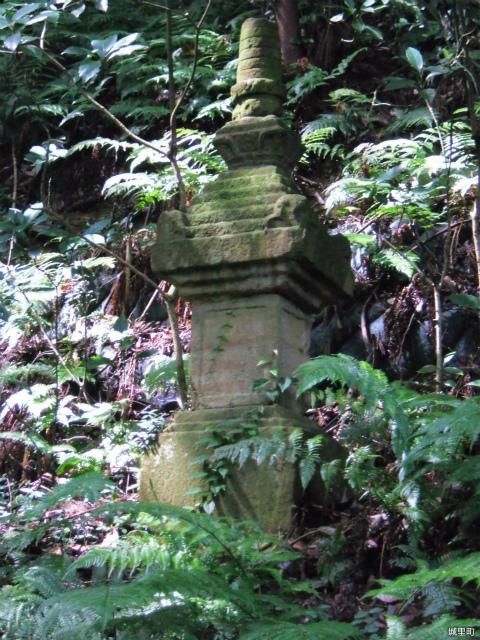 平重盛墳墓