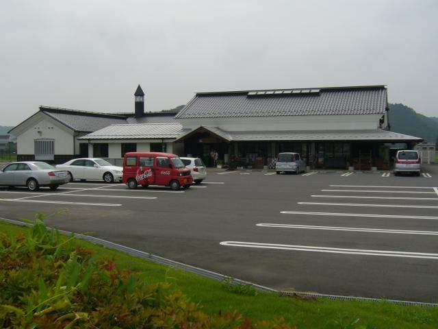 物産センター山桜