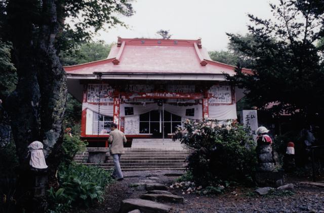 日輪寺(茨城県大子町)