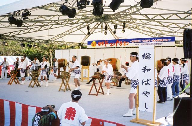 第20回古河関東ド・マンナカ祭り