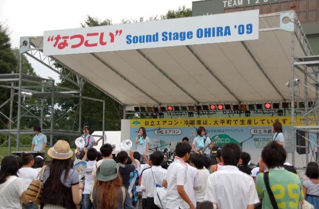 なつこい Sound Stage TOCHIGI 2019