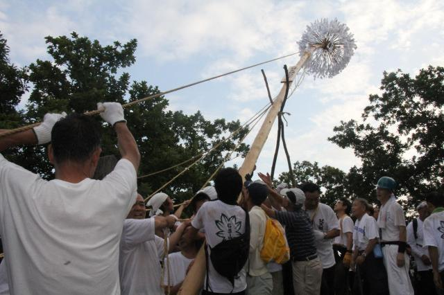石尊山の梵天祭り