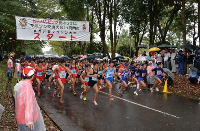 【開催中止】真岡井頭マラソン