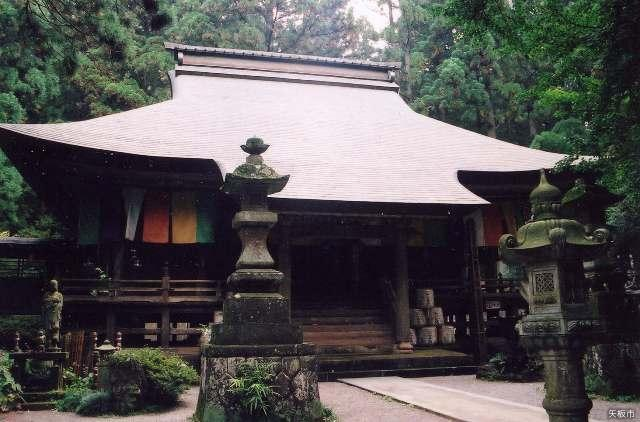 寺山觀音寺