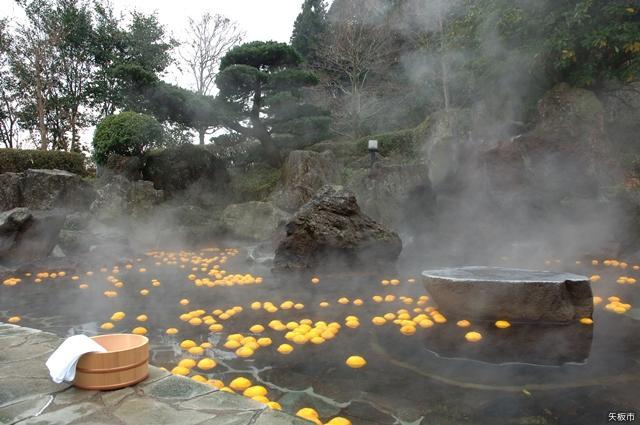 城的熱水溫泉中心