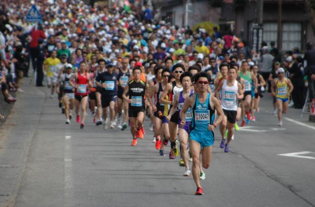 第44回塩原温泉湯けむりマラソン大会